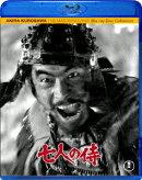 七人の侍【Blu-ray】