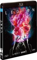 レギオン シーズン1 SEASONS ブルーレイ・ボックス【Blu-ray】