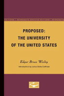 Proposed: The University of the United States