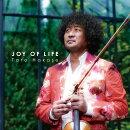 JOY OF LIFE (初回限定盤)