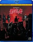 影武者【Blu-ray】