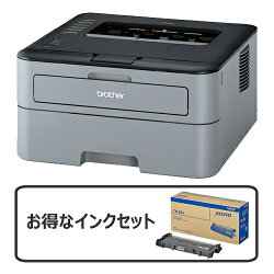 【お得なセット】モノクロレーザープリンター HL-L2320D + トナーカートリッジ TN-28J