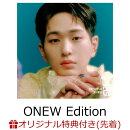 【楽天ブックス限定先着特典】SUPERSTAR (初回生産限定盤 -ONEW Edition- )【CD+撮り下ろし PHOTOBOOKLET(12P)】(…