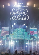 "miwa ARENA tour 2017 ""SPLASH☆WORLD""(初回生産限定盤)"