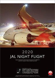 JAL「NIGHT FLIGHT」(2020年1月始まりカレンダー)