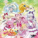 「HUGっと!プリキュア」後期主題歌シングル (初回限定盤 CD+DVD)