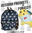 outdoor products × ふなっしー スケートボード柄デイパック