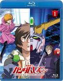 機動戦士ガンダムUC 1【Blu-ray】