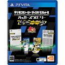 デジモンストーリー サイバースルゥース ハッカーズメモリー 初回限定生産版「デジモン 20th Anniversary BOX」 PS Vita版