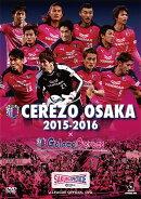 セレッソ大阪2015-2016 DVD