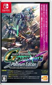 SDガンダム ジージェネレーション クロスレイズ プラチナムエディション Switch版