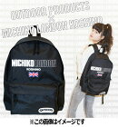 outdoor products × MICHIKO LONDON KOSHINO デイパック