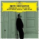 ショスタコーヴィチ:交響曲第4番・第11番≪1905年≫