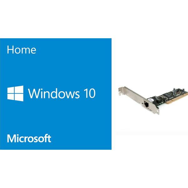 【セット商品】DSP Windows 10 home 64Bit J+10/100 Ethernetネットワーク増設PCIカード