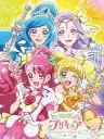 ヒーリングっど□プリキュア vol.2【Blu-ray】 [ 悠木碧 ]
