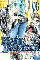 C0DE:BREAKER(08)