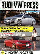 AUDI VW PRESS(Vol.3(2018 Spri)