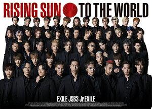 【先着特典】RISING SUN TO THE WORLD (初回限定盤 CD+DVD+スマプラ)(オリジナルクリアファイル(A4サイズ / 1種)) [ EXILE TRIBE ]