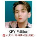 【楽天ブックス限定先着特典】SUPERSTAR (初回生産限定盤 -KEY Edition- )【CD+撮り下ろし PHOTOBOOKLET(12P)】(缶…
