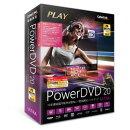 PowerDVD 20 Ultra 乗換え・アップグレード版