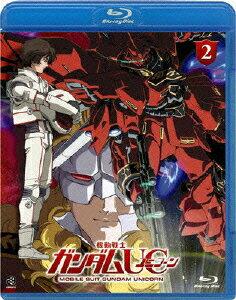 機動戦士ガンダムUC 2【Blu-ray】 [ 藤村歩 ]