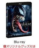【楽天ブックス限定】ヴェノム ブルーレイ&DVDセット【Blu-ray】+コミックアートポーチ(数量限定)