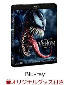 【楽天ブックス限定】ヴェノム ブルーレイ&DVDセット【Blu-ray】+コミックアートポーチ(数量限定) [ トム・ハーディ ]
