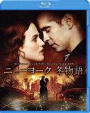ニューヨーク 冬物語【Blu-ray】