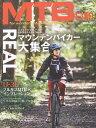 MTB日和(vol.36) (タツミムック)
