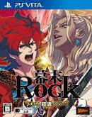 幕末Rock 超魂 通常版 PS Vita版