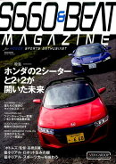 S660&BEAT MAGAZINE(vol.03)