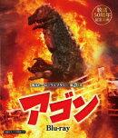 アゴン【Blu-ray】