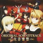 オリジナルアニメ『カーニバル・ファンタズム』オリジナルサウンドトラック(2CD) [ 高梨康治 ]