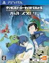 デジモンストーリー サイバースルゥース ハッカーズメモリー 通常版 PS Vita版