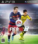 FIFA 16 PS3版