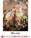 【楽天ブックス限定全巻購入特典+全巻購入特典+他】Vivy -Fluorite Eye's Song- 1【完全生産限定版】【Blu-ray】(…
