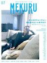 MEKURU(7) みんなのキョンキョン誰も知らない小泉今日子 ([テキスト])