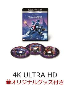 【楽天ブックス限定グッズ】2分の1の魔法 4K UHD MovieNEX【4K ULTRA HD】(コレクターズカード) [ トム・ホランド ]