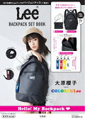 【予約】Lee BACKPACK SET BOOK BLACK version