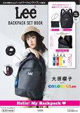 Lee BACKPACK SET BOOK BLACK version ([バラエティ])