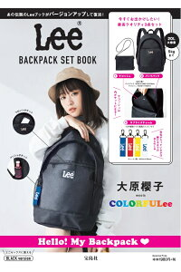 LeeBACKPACKSETBOOKBLACKversion(バラエティ)