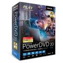 PowerDVD 20 Pro 通常版