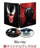 【楽天ブックス限定】ヴェノム ブルーレイ&DVDセット スチールブック仕様(完全数量限定)【Blu-ray】+コミックアー…
