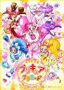 キラキラ☆プリキュアアラモード vol.3 [ 美山加恋 ]