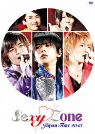 Sexy Zone Japan Tour 2013 【Blu-ray】 [ Sexy Zone ]