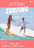 LET'S START SURFING (NEKO MOOK Blue.SPECIAL EDITION)