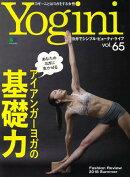 Yogini(vol.65)