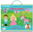 Soft Shapes Magical Kingdom Chunky Puzzle Playset: Foam Puzzle and Playset