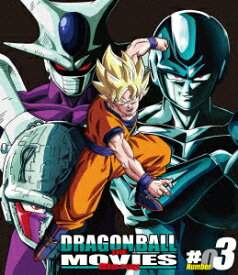 DRAGON BALL THE MOVIES ♯03【Blu-ray】 [ 野沢雅子 ]