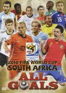 2010 FIFA ワールドカップ 南アフリカ オフィシャルDVD::オール・ゴールズ